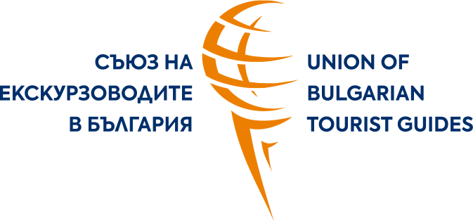 Union of Bulgarian Tourist Guides Logo